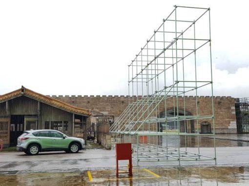 Scaffolding Project at Pinewood Iskandar Malaysia Studios